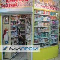 Витрины для магазина косметики